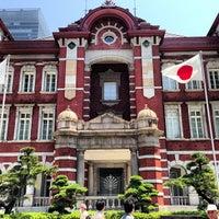 Photo taken at Tokyo Station by Tetsunori Y. on 4/26/2013