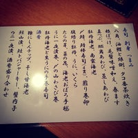 Photo taken at おしどり Hidetaka by Tetsunori Y. on 4/3/2013