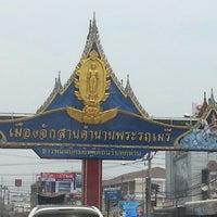 Photo taken at พนัสนิคม by Wann Hernickname on 4/7/2013