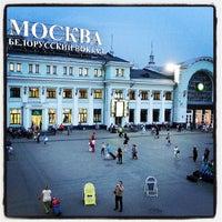Photo taken at Belorussky Rail Terminal by Эдуард К. on 5/16/2013