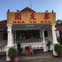 Photo taken at Hua Yu Wee Restaurant by panichag on 12/21/2016