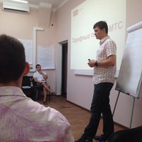 "Photo taken at Учебный Центр ЗАО ""РТК"" by Кристина Г. on 7/16/2014"