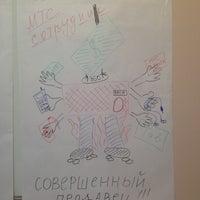 "Photo taken at Учебный Центр ЗАО ""РТК"" by Кристина Г. on 9/12/2014"