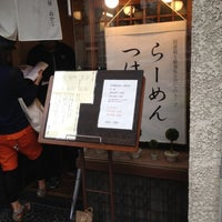 Photo taken at 麺屋 ぬかじ by kubochin on 10/14/2012