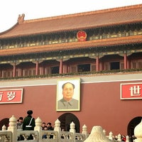 Photo taken at Tian'anmen Square by D Y. on 2/21/2013