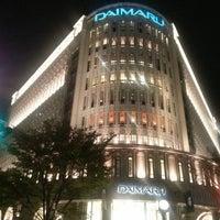 Photo taken at Daimaru by D Y. on 11/17/2012