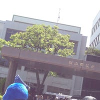 Photo taken at 吹田市役所 by ma on 5/12/2013
