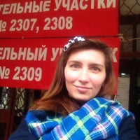 Photo taken at Участковая Избирательная Комиссия 2308 by Tani S. on 9/14/2014