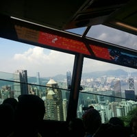 Photo taken at Peak Tram Upper Terminus by Ян Г. on 8/28/2013