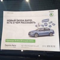 Photo taken at Европа Авто by Роман О. on 4/12/2014