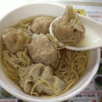 Photo taken at Wing Wah Noodles Shop by Meilissa on 5/19/2013