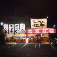 Photo taken at らーめん世界 福井開発店 by Kohei M. on 2/2/2014