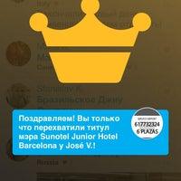 Photo taken at Sunotel Junior Hotel Barcelona by Anna B. on 2/22/2014