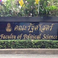 Photo taken at Faculty of Political Science by Bundit W. on 12/22/2012