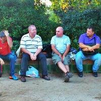 10/5/2012にSergi N.がJardins de Laribalで撮った写真