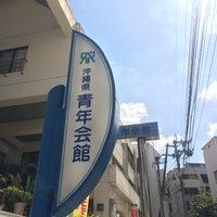 Photo taken at 沖縄県青年会館 by jiro on 6/7/2014