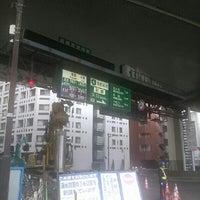 Photo taken at 箱崎出入口 by Ryuta K. on 5/18/2013