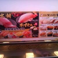 Photo taken at Hamazushi by KK 0. on 12/27/2017
