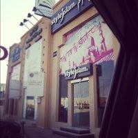 11/1/2012 tarihinde Emtenan A.ziyaretçi tarafından Taqsimat'de çekilen fotoğraf