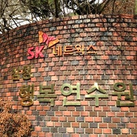 Photo taken at 선혜원 by Jinseong S. on 3/18/2013