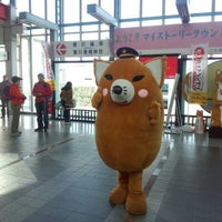 Photo taken at Toyokawa Station by masanori k. on 1/20/2013