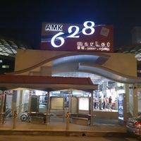 Photo taken at 628 Ang Mo Kio Market & Food Centre by J O. on 6/20/2013