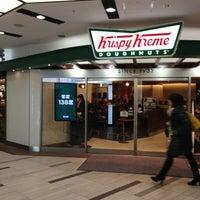 Photo taken at Krispy Kreme Doughnuts by takeponchi on 2/26/2013