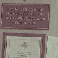 Photo taken at Отдел Управления федеральной миграционной службы в Промышленном районе by Настенька Н. on 4/23/2013