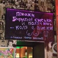 10/14/2013にUrik Z.がРуки вверхで撮った写真