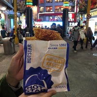 Photo taken at Hot-Star Large Fried Chicken by Thaidong on 12/10/2017