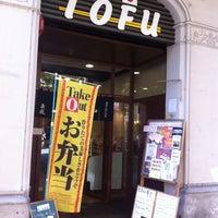 Photo taken at Tofu Català by Adria M. on 4/23/2013