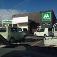 12/24/2013にkunio a.がモスバーガー フレスポ鈴鹿店で撮った写真