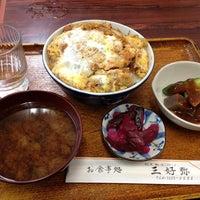 Foto scattata a 三好弥 da Ray T. il 7/8/2013