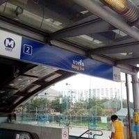 Photo taken at MRT Bang Sue (BAN) by Chana Chuenson H. on 11/3/2012