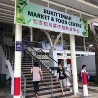 Foto tomada en Bukit Timah Market & Food Centre por Grace el 6/24/2018