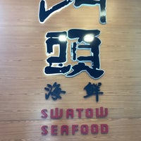Photo taken at Swatow Seafood Restaurant 汕头海鲜 by Grace on 12/3/2016