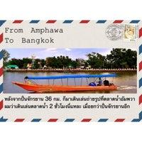 Photo taken at (อัมพวา) Amphawa by Ae P. on 7/23/2013