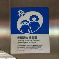 Photo taken at 捷運民權西路站 夜間婦女候車區 by Vicomte C. on 6/11/2013