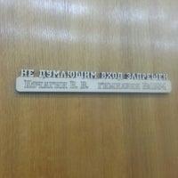 Photo taken at Академическая гимназия № 1534 (1) by Алла К. on 2/9/2013