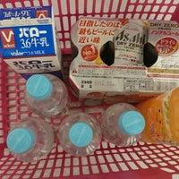 Photo taken at バロー磐田店 by とっくん! on 8/12/2016