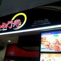 Photo taken at Xi Men Jie Delicacies by megasonic C. on 6/23/2013