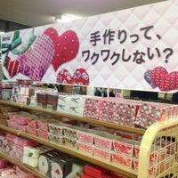 Photo taken at セリア(Seria) ミユキモール庄内通店 by 鈴木 一. on 1/6/2013