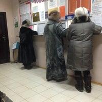 Photo taken at Расчетно-кассовый центр ЖКХ, сеть касс by ivnastenka on 1/15/2013