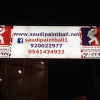 Photo taken at Saudi Paintball by Haydar A. on 4/29/2014