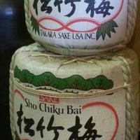 Photo taken at Okawa Japanese Restaurant by Brandon G. on 6/26/2014