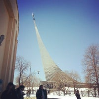 Photo taken at Monument to the Conquerors of Space by chi on 3/29/2013