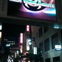 Photo taken at 渋谷中央街 ウェーヴの広場 by 芳雄 大. on 6/25/2013