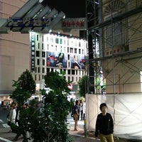 Photo taken at 渋谷中央街 ウェーヴの広場 by 芳雄 大. on 10/22/2013