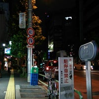 Photo taken at 明大通り by 芳雄 大. on 10/14/2013
