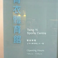 Photo taken at Tsing Yi Sports Centre 青衣體育館 by Dominic L. on 4/21/2013